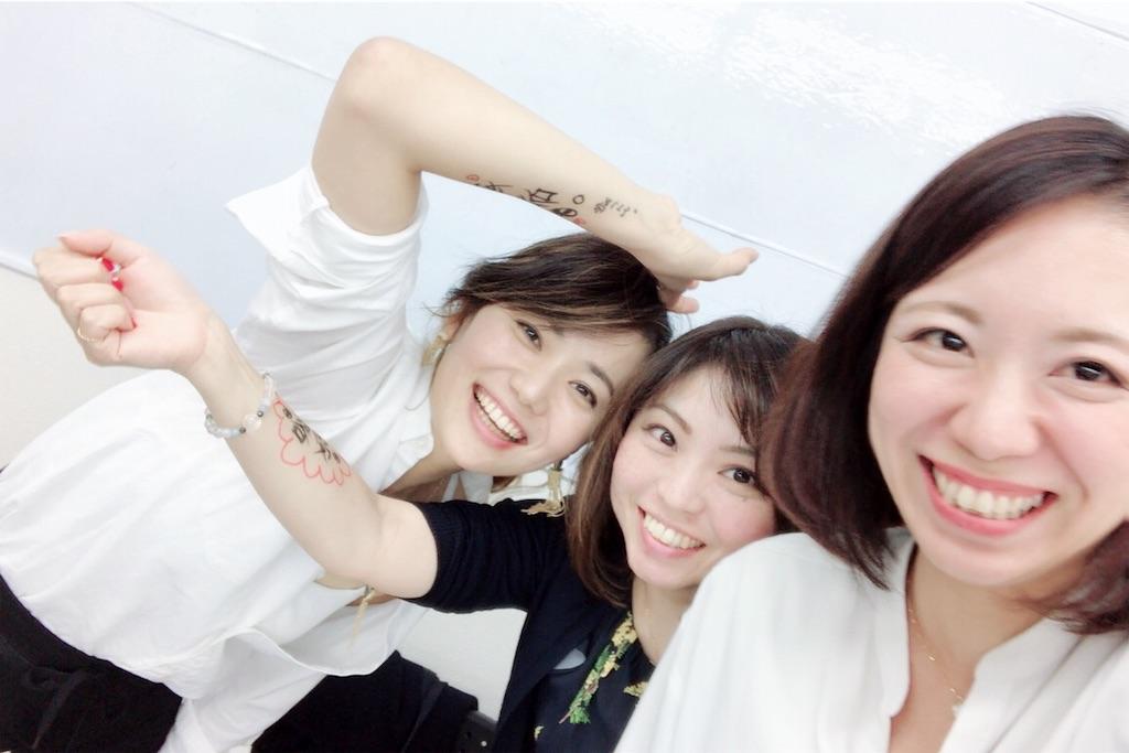 f:id:echigohimechan:20190107190731j:image