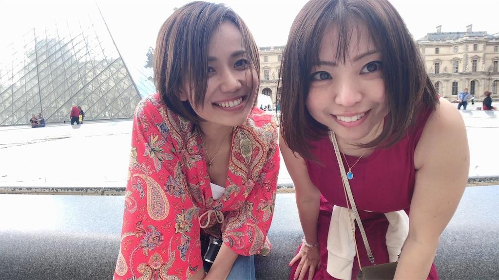 f:id:echigohimechan:20190818132216j:image
