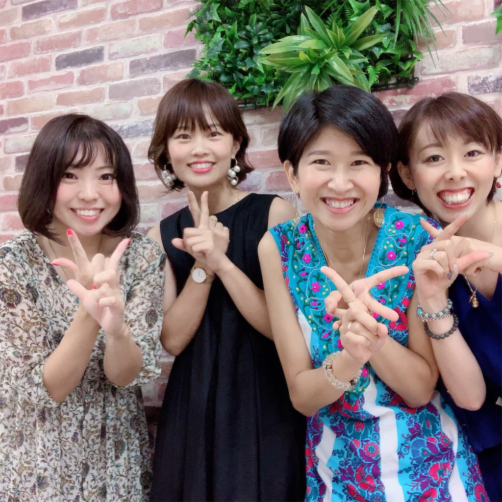 f:id:echigohimechan:20190821013614j:image