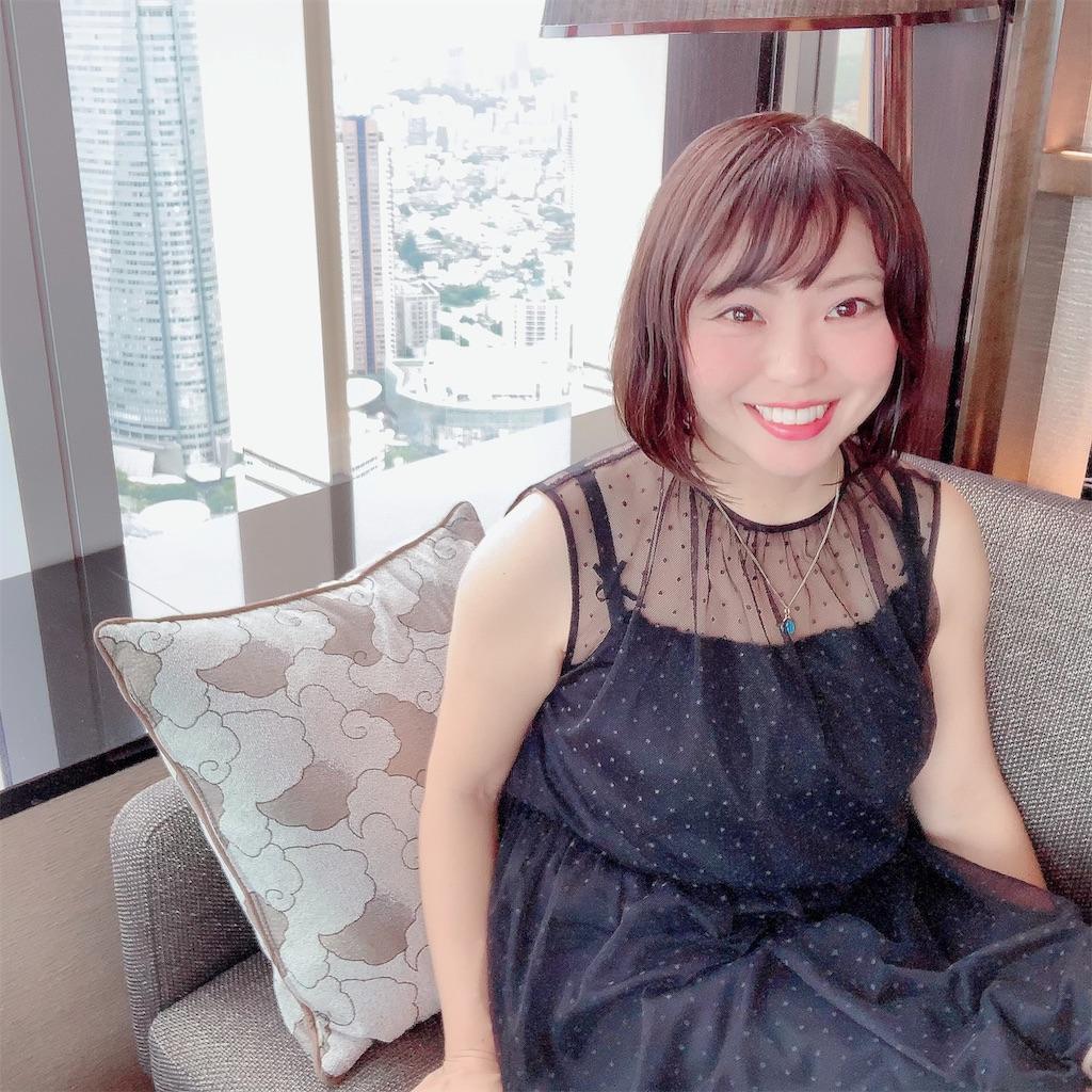 f:id:echigohimechan:20190825214116j:image