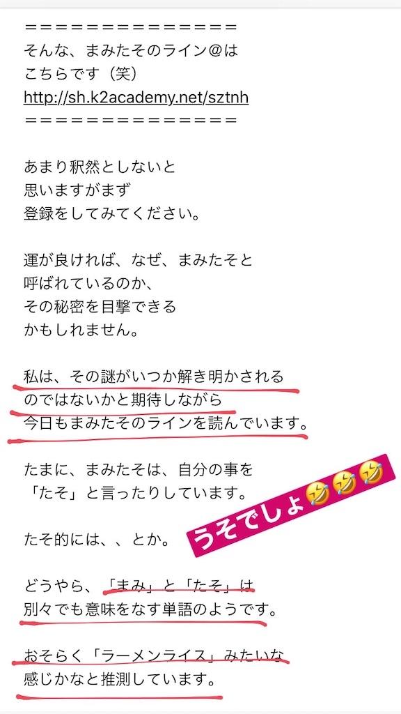 f:id:echigohimechan:20191227225230j:image