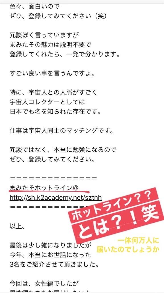 f:id:echigohimechan:20191227225239j:image