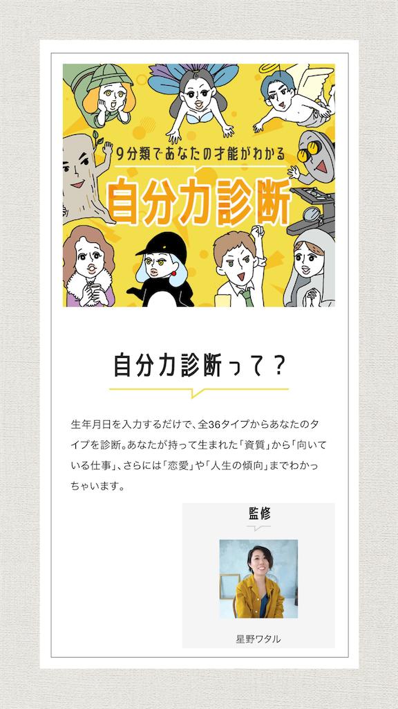 f:id:echigohimechan:20210805194427p:image