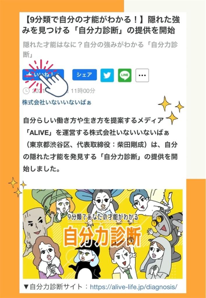 f:id:echigohimechan:20210805194534j:image