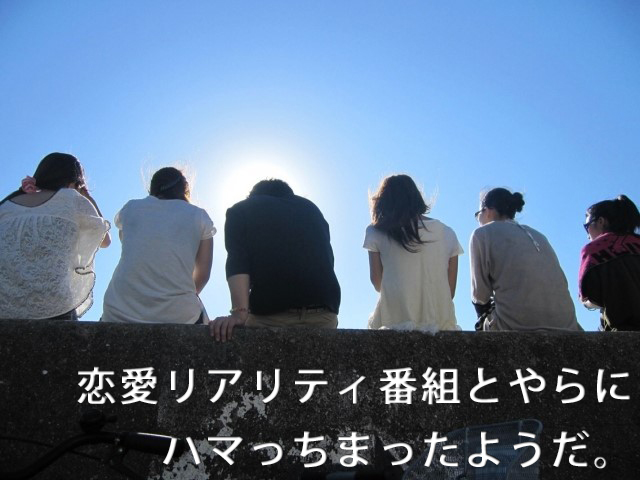 f:id:echigorira-diary:20181127214746j:plain
