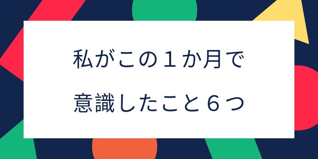 f:id:echigorira-diary:20190531223957j:plain