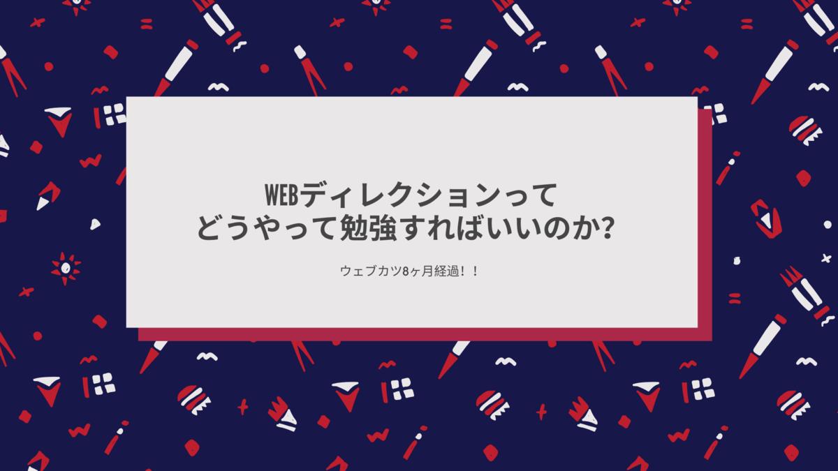 f:id:echigorira-diary:20191231121842p:plain