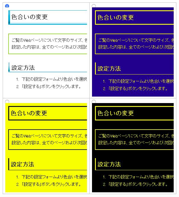 f:id:echigorira-diary:20200229194611p:plain