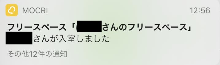 f:id:echigorira-diary:20200530204727p:plain