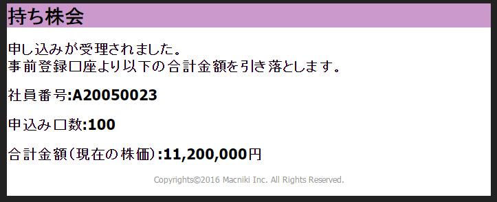 f:id:echoha610:20160710030111p:plain