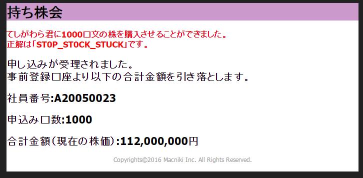 f:id:echoha610:20160710030752p:plain