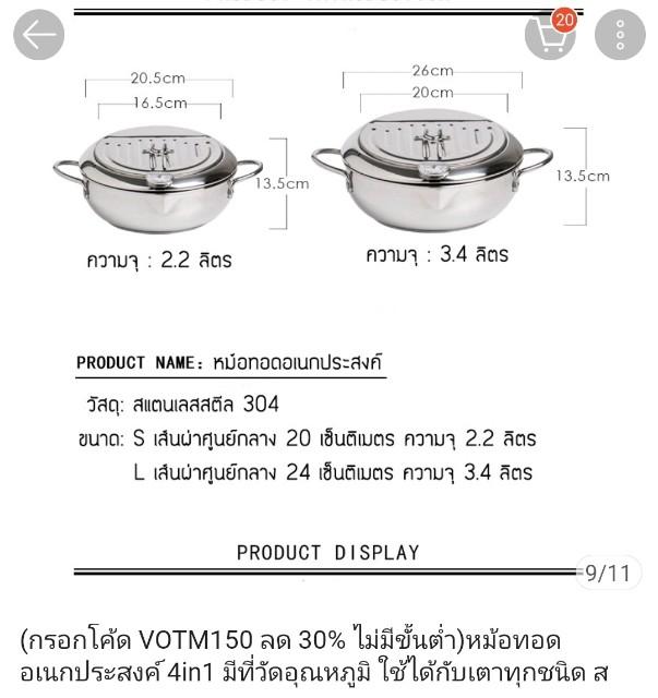 f:id:ecobkk:20210923220242j:plain