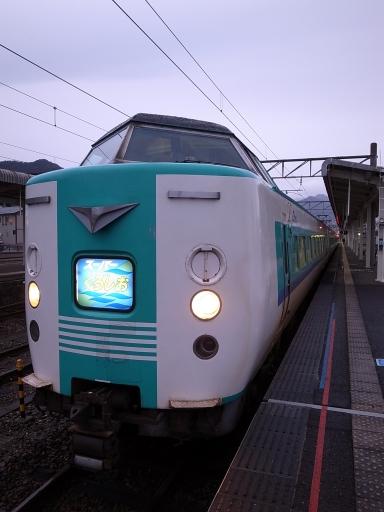 20120228214038