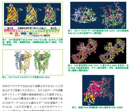 f:id:ecochem:20120212155419p:image