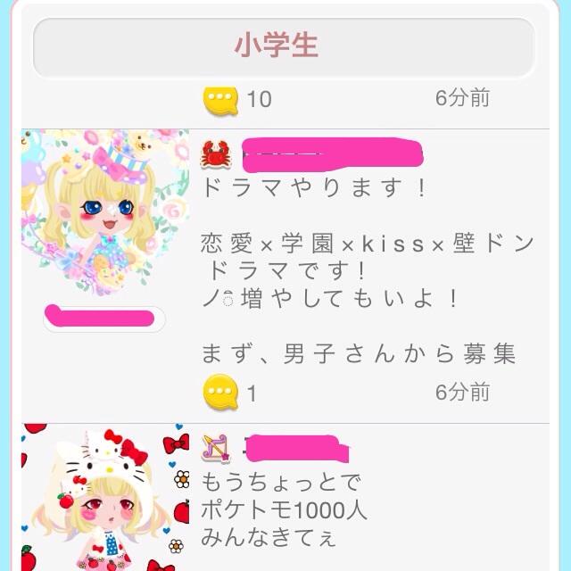 f:id:ecochiko2:20140818105643j:plain