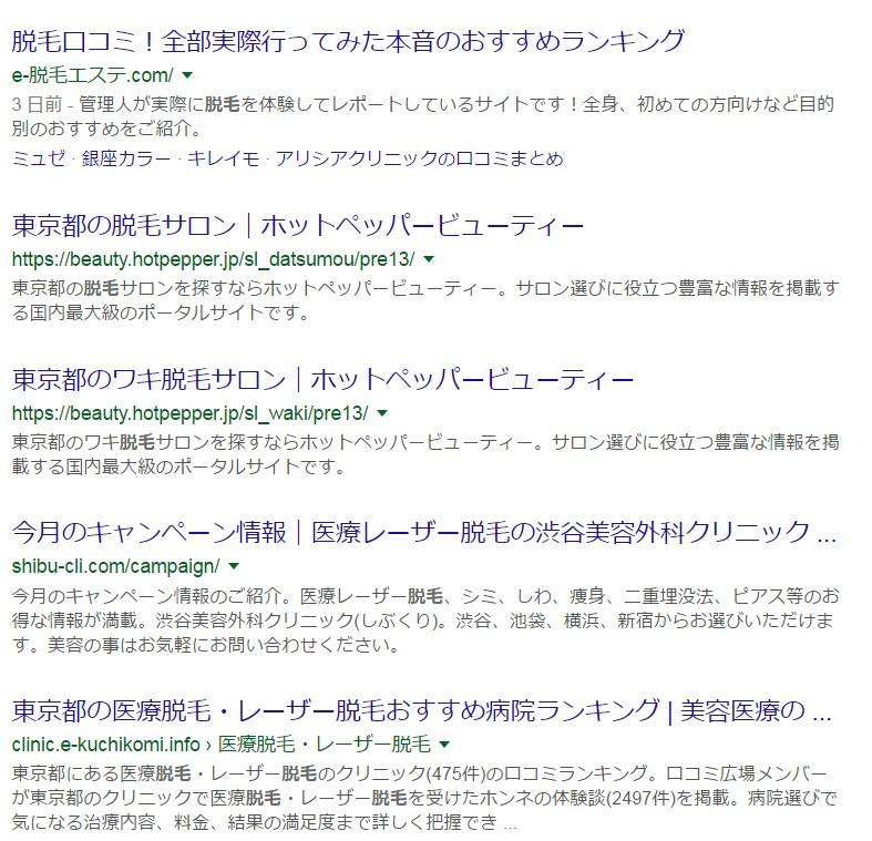 f:id:ecochiko2:20170601141450j:plain