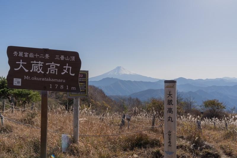 大蔵高丸2017/11