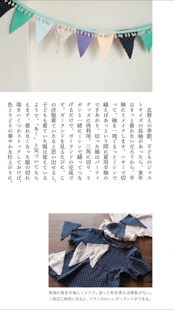 f:id:econaseikatsu:20170401215818p:image