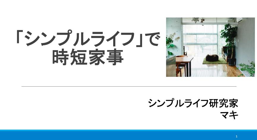 f:id:econaseikatsu:20191126103730p:plain