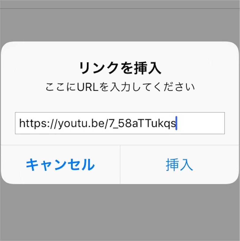 f:id:ecowriter-mys:20170427163527j:image