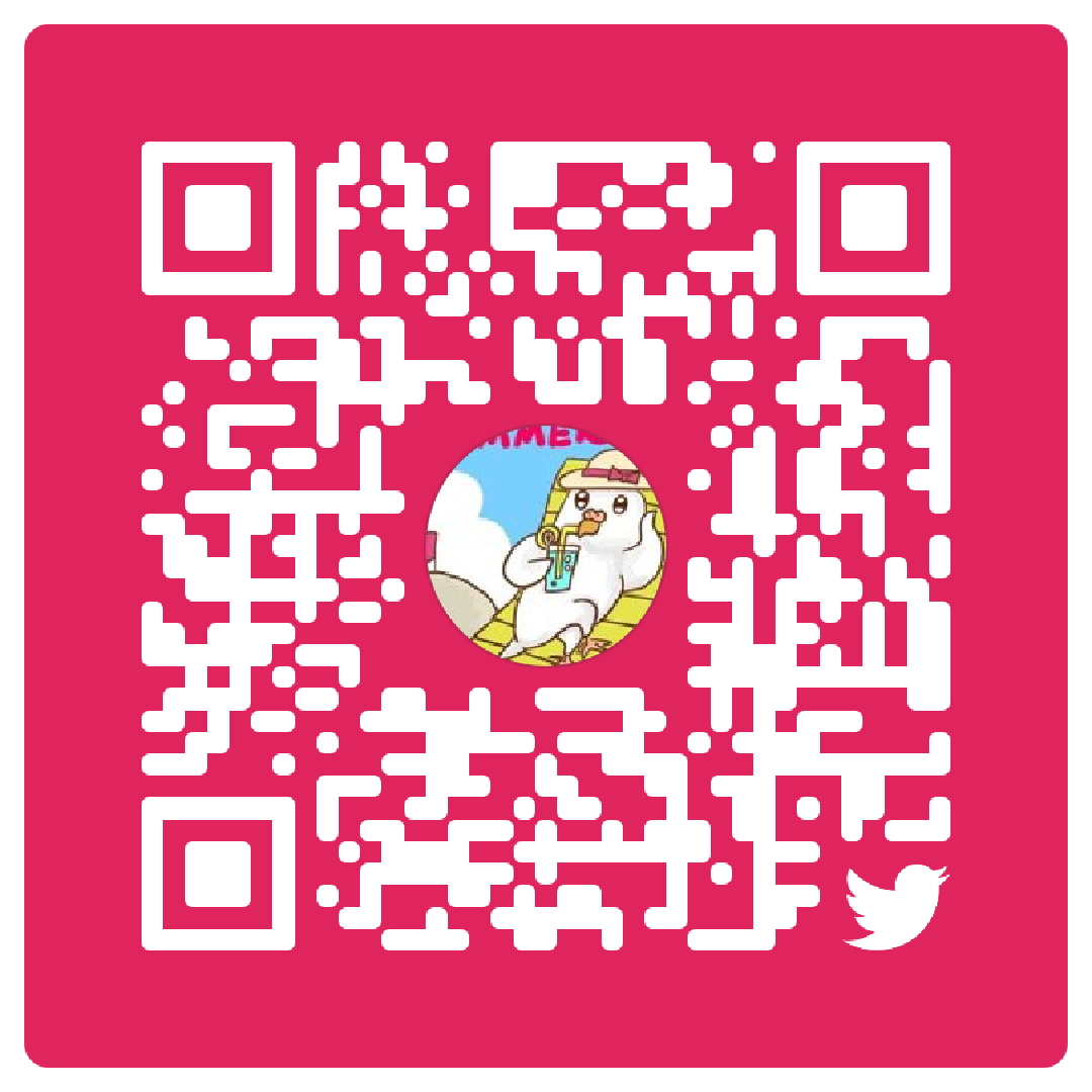 f:id:edamamechannn320:20210711132048j:plain
