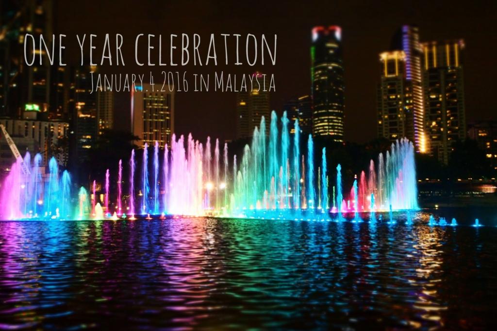 世界一周1周年クアラルンプールの噴水ショー