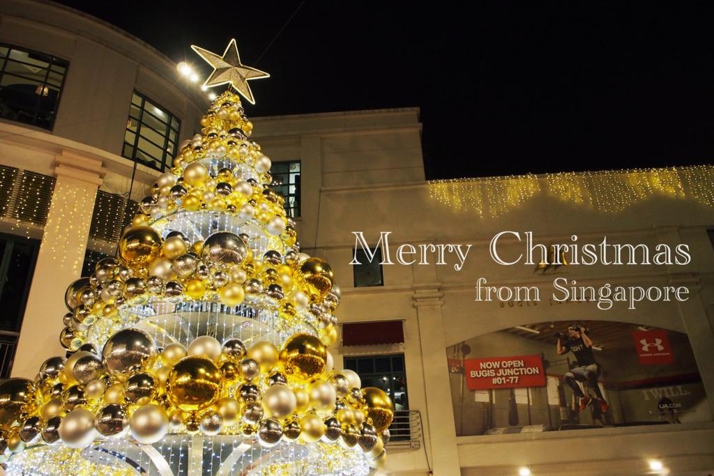 暑いシンガポールで見たキラキラのクリスマスツリー