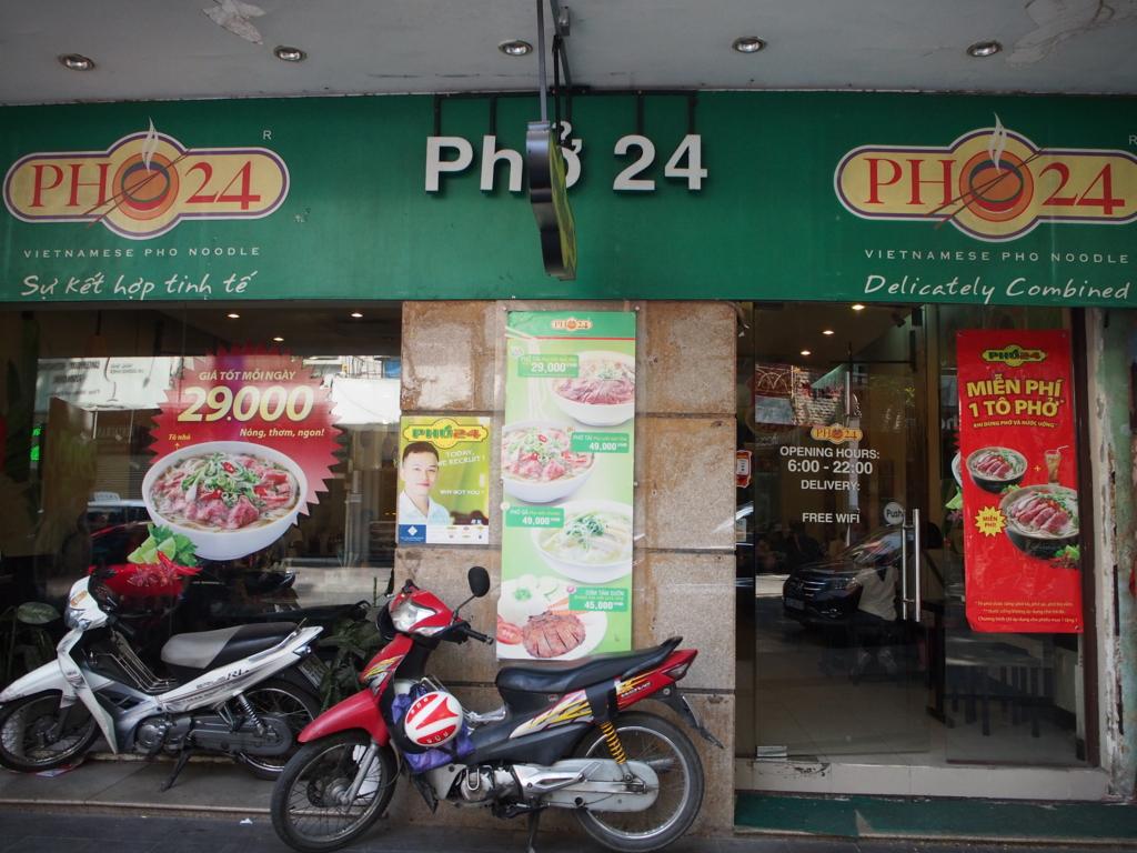 フォー24のお店正面の写真