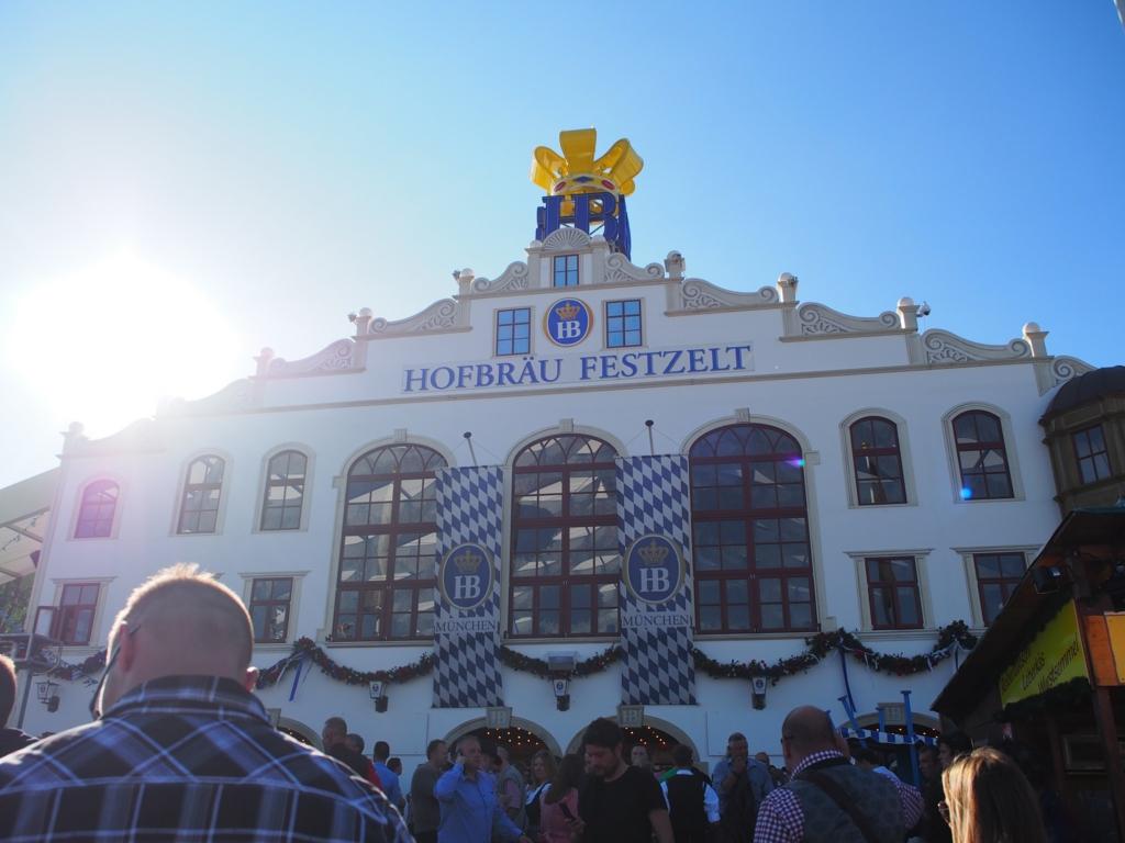 HOFBRAUホフブロイのビールテント