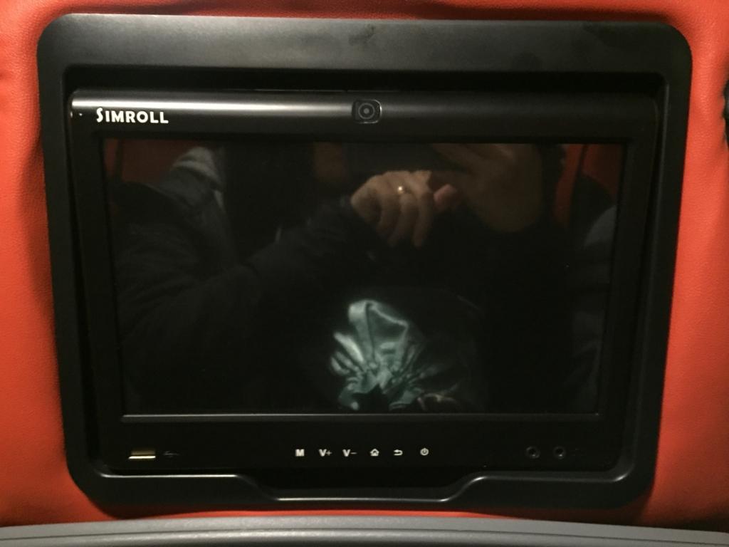 トルコパムッカレからイスタンブールへの移動Anadolu社車内の様子2