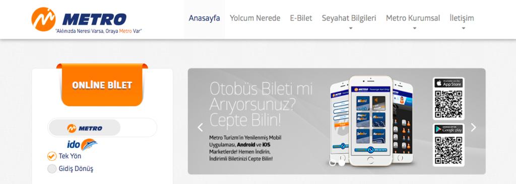 METRO社のバスホームページ