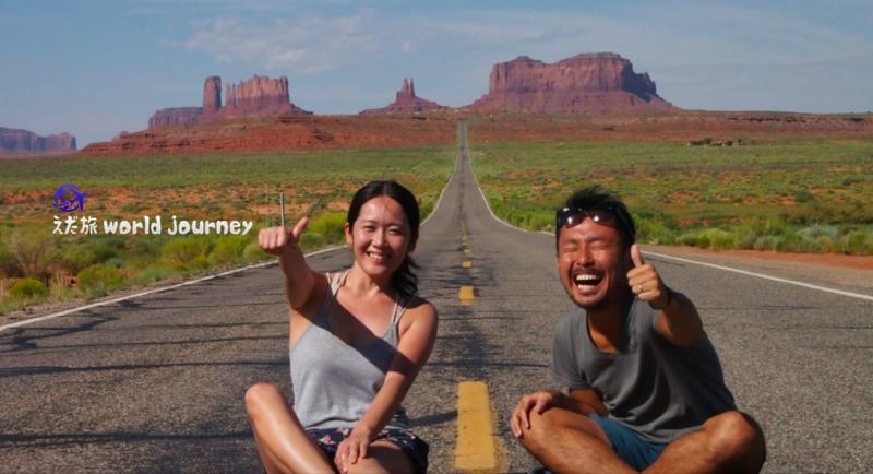 えだ旅worldjourneyホーム画面画像
