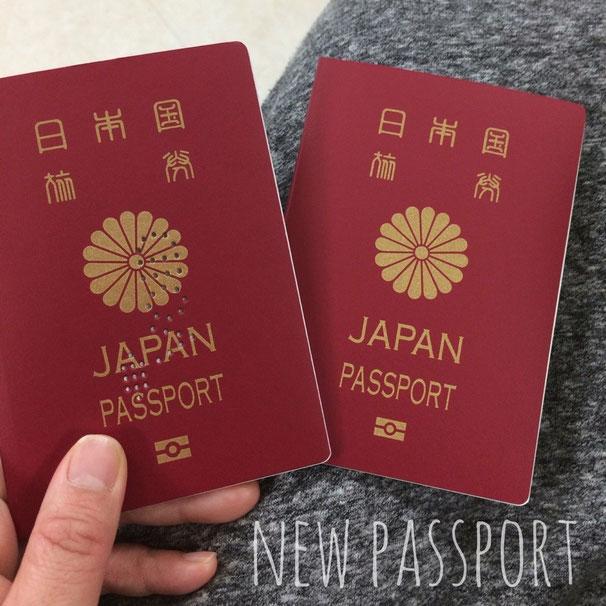 名字が変わって新しく作り直したパスポート