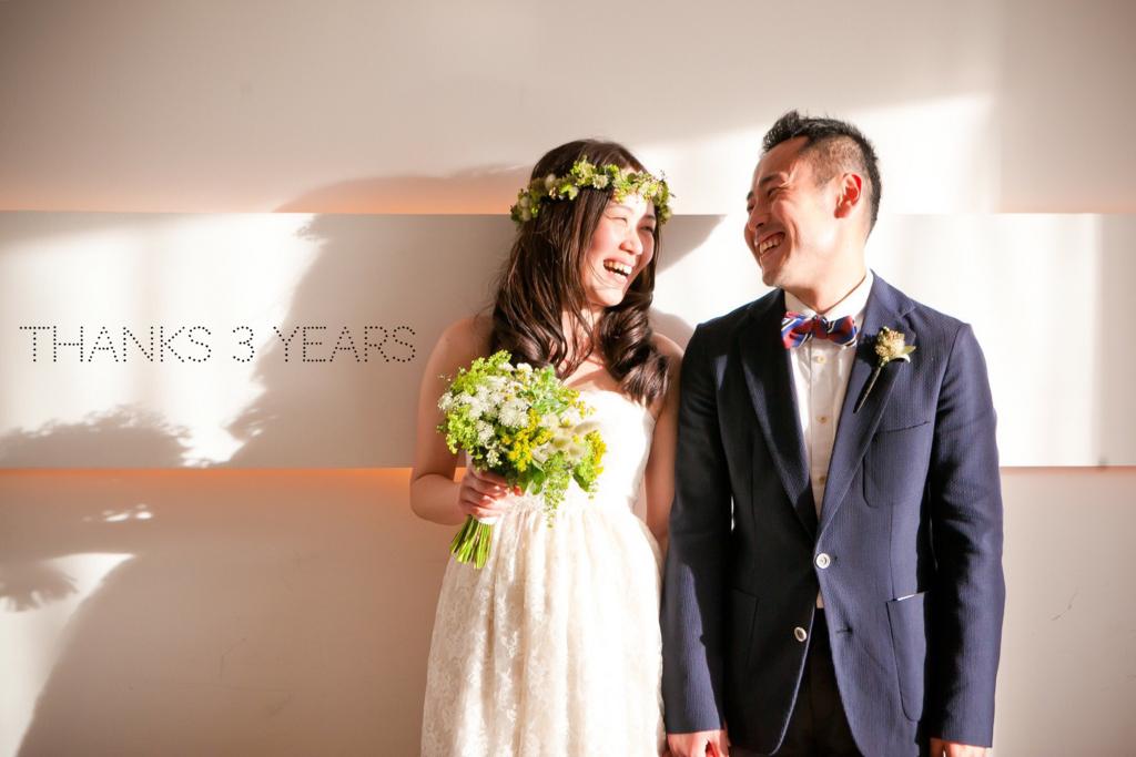CLASKAでの結婚式の様子