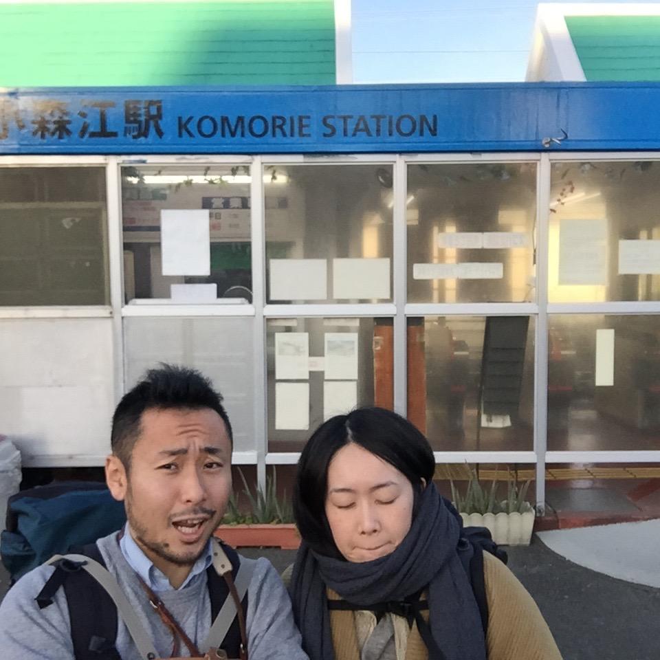 久しぶりの北九州空港に到着