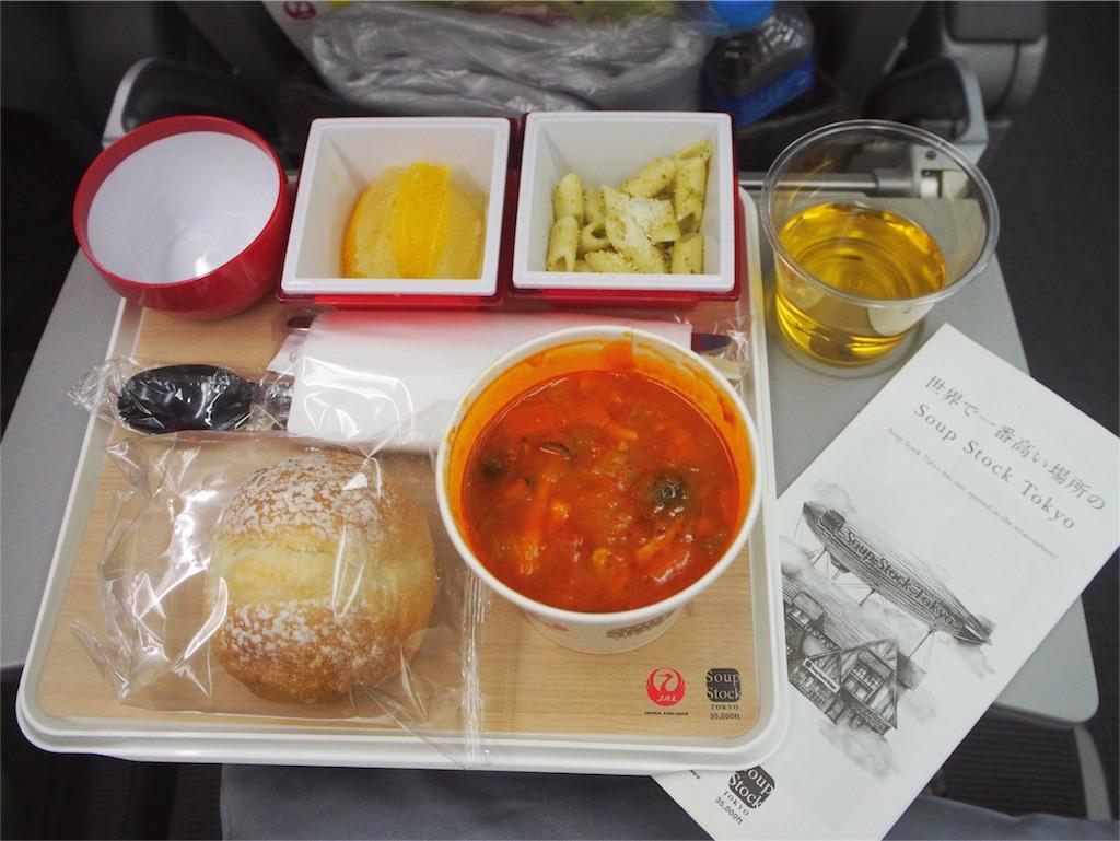 関空-LA間の朝食はスープストックとのコラボ