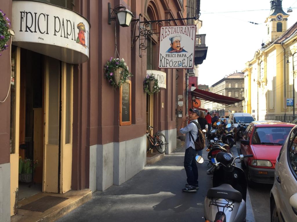 ブタペストのお気に入りレストラン