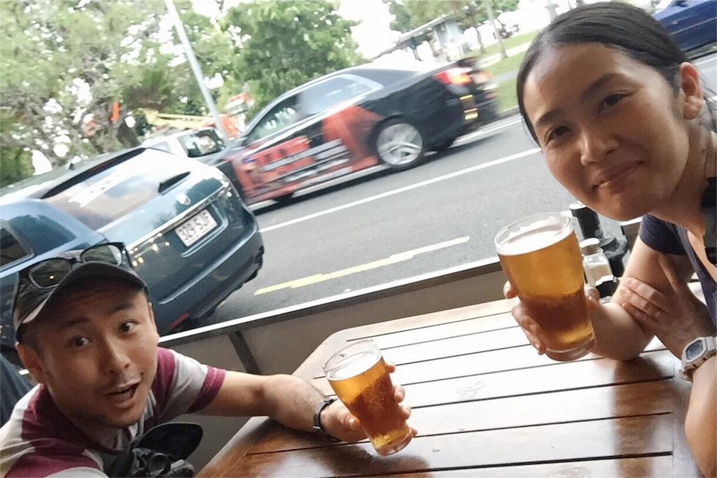 ケアンズに到着!まずは...ビール!!