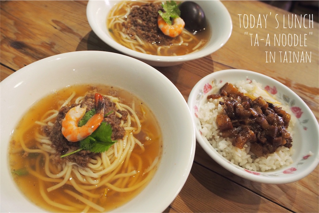擔仔麵+魯肉飯と煮卵をオーダー