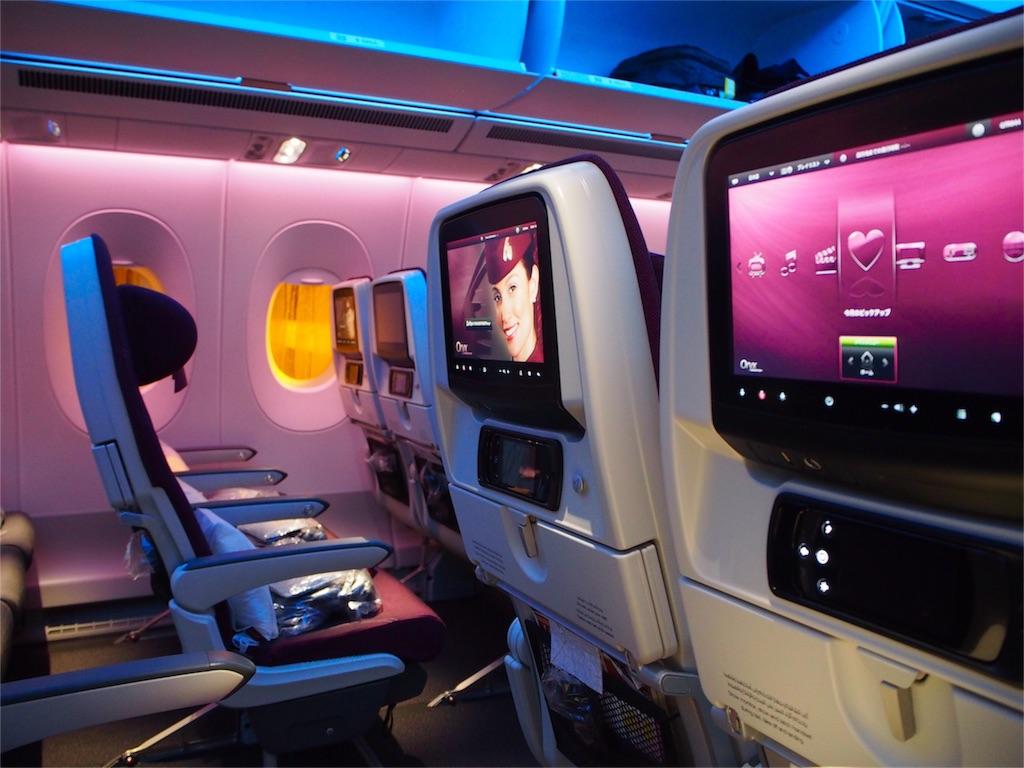 世界一周航空券で乗ったカタール航空