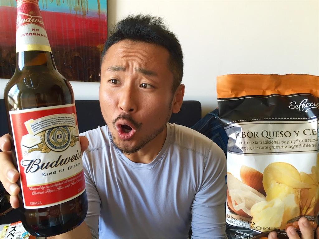 オーストラリアに比べてビールが安くて嬉しい