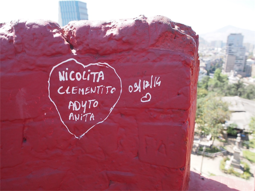 サンタルシアの丘で見つけた落書き