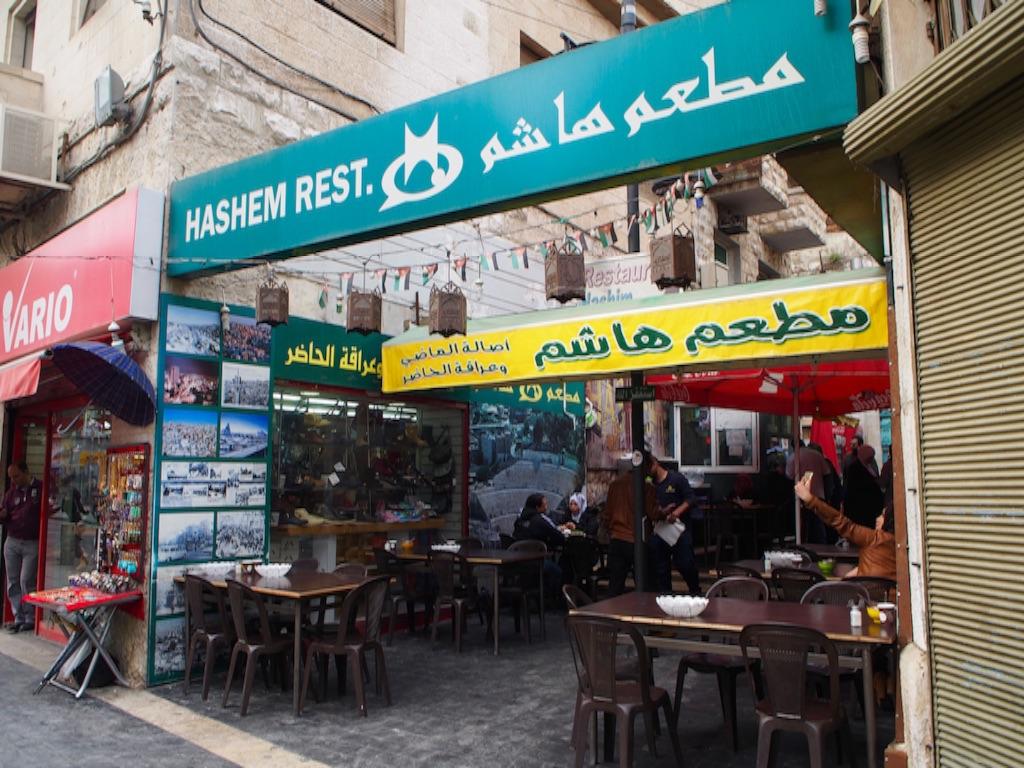 ヨルダン滞在中に通ったハモスレストラン外観