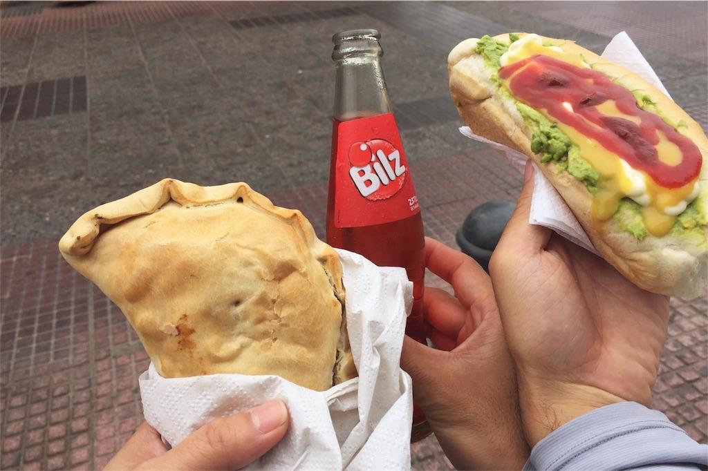 昼食はおいしいエンパナーダとイタリアーノで♡