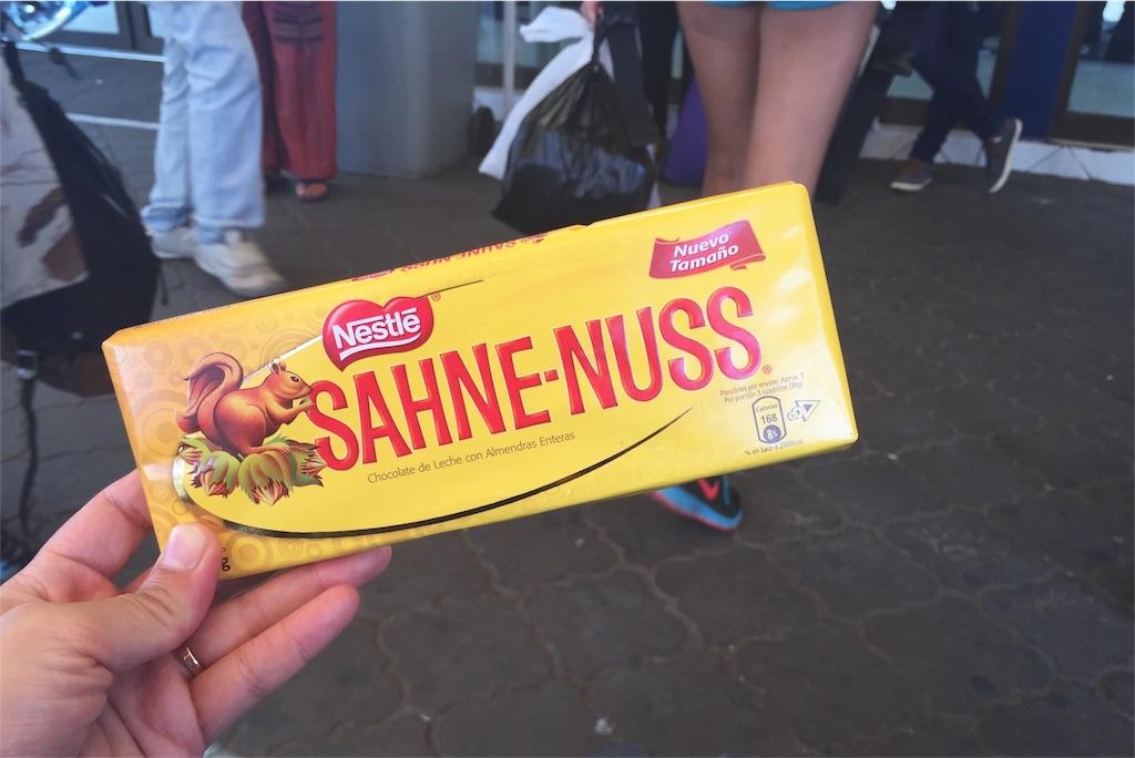 ラセレナ出発前にお持ち帰りしたチョコレート
