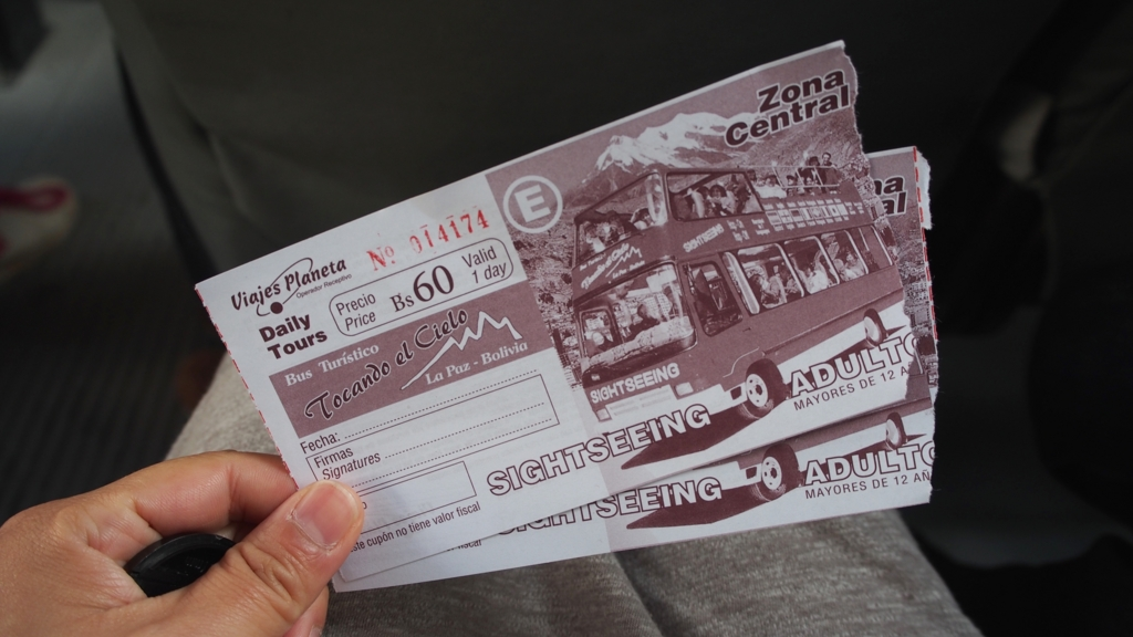 観光バスのチケット