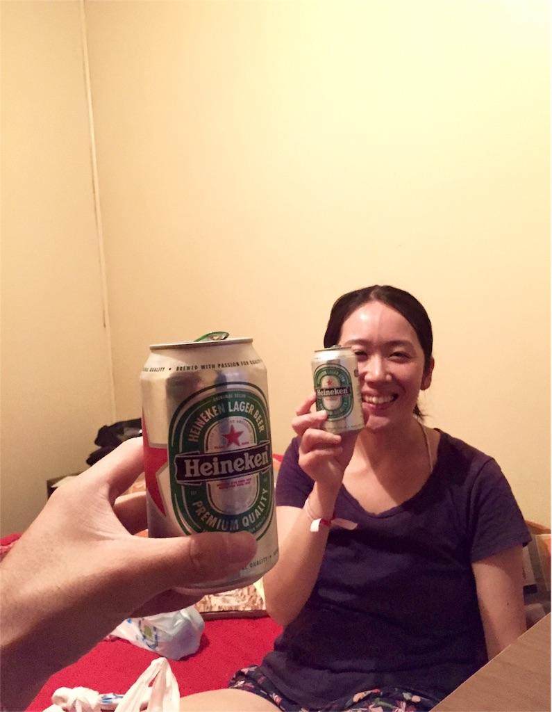 長い長いバス移動を終え嬉しいビールの時間