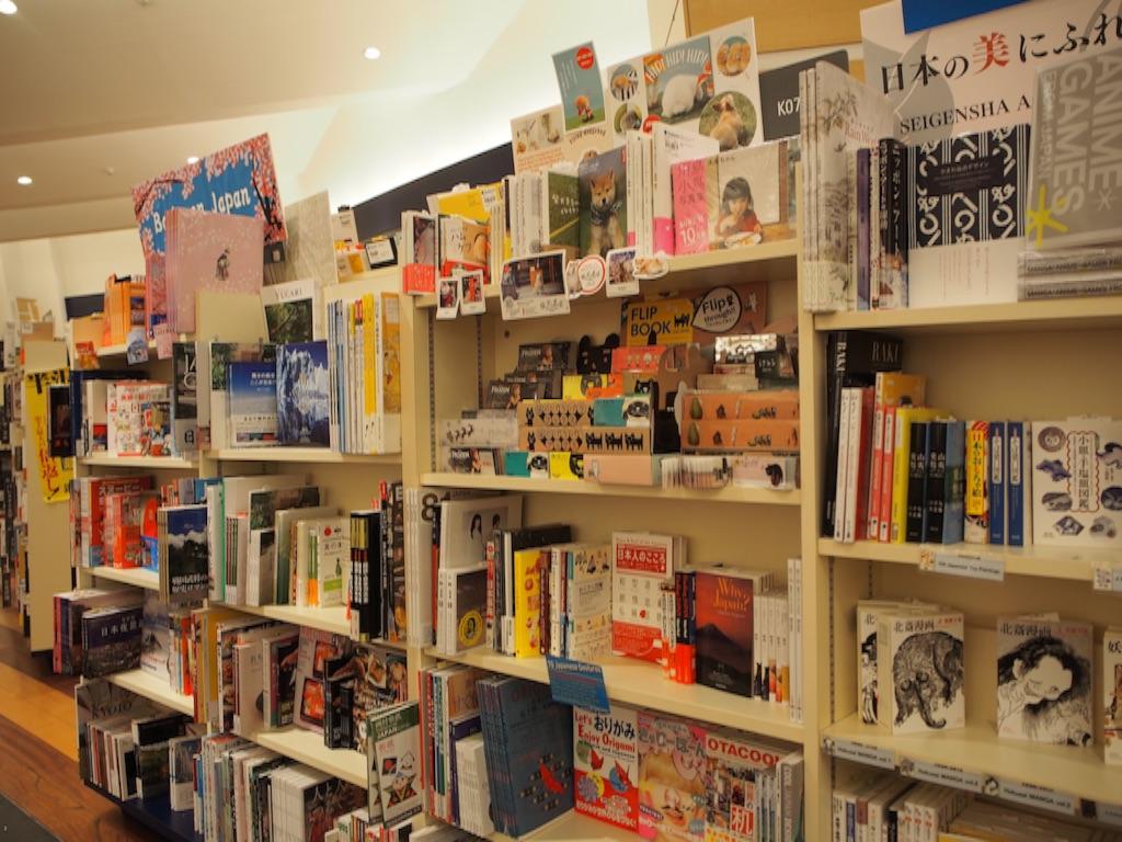 日本語書籍にわくわく