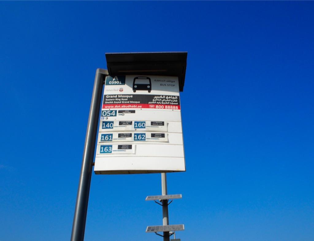 アブダビ シェイクザイードグランドモスク前のバス停