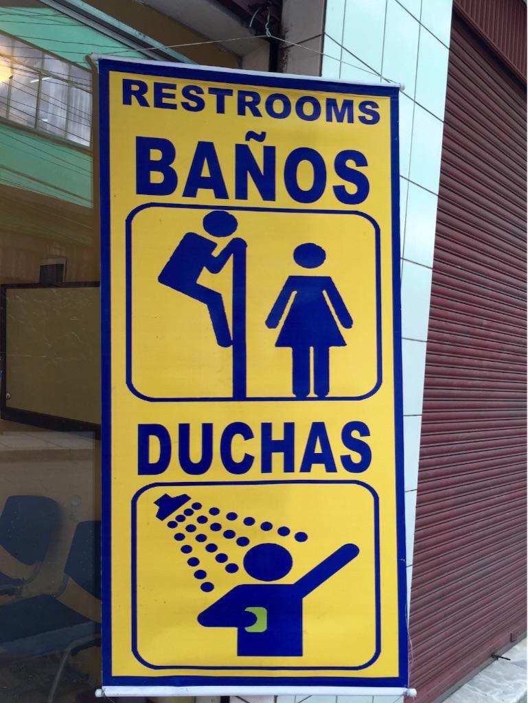 トイレの標識がツボ(笑)